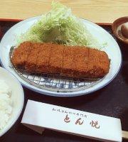 Tonetsu