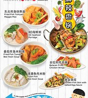 Super Fish Noodle Box