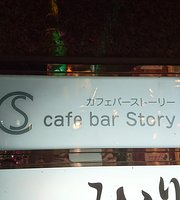 Cafe Bar Story