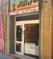 Chez Awa au Poulet Bicyclette