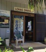 Lohas Dining Miyakojima