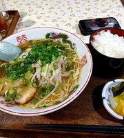 Kudamatsu Service Area Kudarisen Food