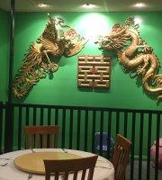 Manjimup Chinese Restaurant