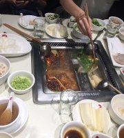 DaMu Han Hotpot