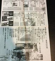 Okonomiyaki 105