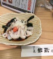 Sushiya Ginzo KItte Granche
