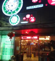 Little Sheep Hot Pot (NanShan Avenue)