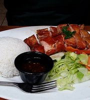 Pho Phu Quoc Vietnamese Cuisine