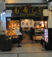 Kikuzushi Main Store