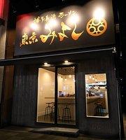 Tokyo Miyoshi, Asakusa