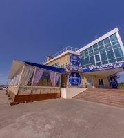 Bakkara Hall