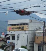 Kokoku Ryori Izutsu