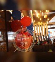 Chaupati Restaurant