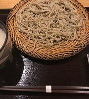 Homemade Soba Aburi Tagokoro