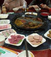 Qiankuang Hot Pot (Nanping Huigong Road)