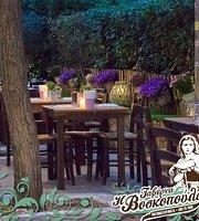 Voskopoula Taverna