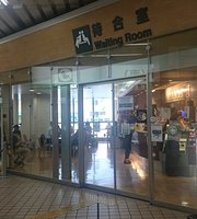 Doutor Coffee Shop Morioka Station South Entrance