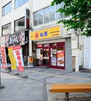Matsuya Shopping Mall Dori