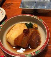 Yumemitei Nobu