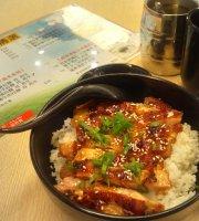 Tokachi Gyuu Japanese Restaurant (Domain Mall)