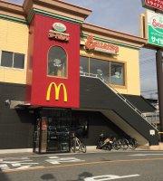 McDonald's Route 2 Wakihama