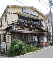 Shirahamaya Main Store
