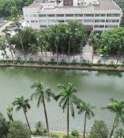 Sysu Hotel & Conference Centre
