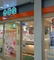 吉野家 水戸駅店