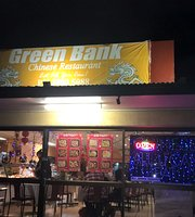 Greenbank Chinese restaurant