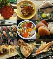 宇翼 日式料理