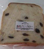 Akamaru Bakery