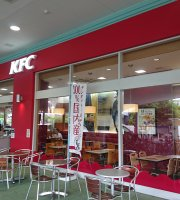 Kentucky Fried Chicken Aeon Mall Itami