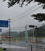 Tsuruya Hiruzen