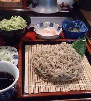 Shishiyado Ibushi-Tei