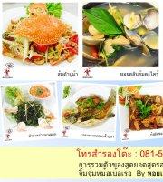 Hoythep Seafood 2