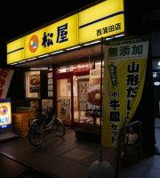 Matsuya, Nishikamata