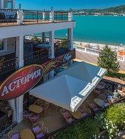 Astoria Cafe