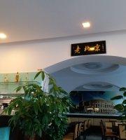 China-Restaurant zum Westbahnhof