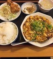 Qingdao Chuka Cuisine Higashi Omichi