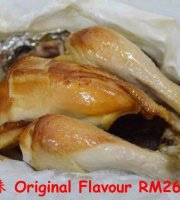 Xiang Peng Peng Salted Chicken