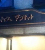 Café Chansonnier Acorite