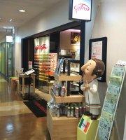 Antena Shop Petro Dressing Yuraku-Cho