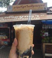 Chao Kuay Mook Da