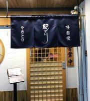 Kidori Yakitori