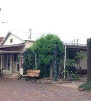 Coolah Garden Cafe & Pantry
