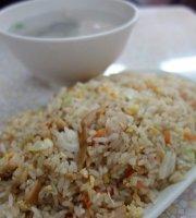 Du Jia Shao Xing Fried Rice