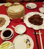 Peking Garden Restaurant (Alexandra House)