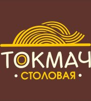 Eatery Tokmach