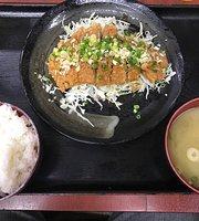 Kazuya No Gohan