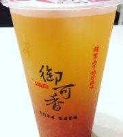 Yukexiang Restaurant